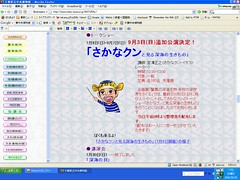 Grabbr Image
