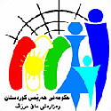 Photograph for Kurdistan Regional Government Ministry of Human Rights