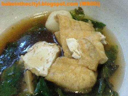 tianyian - sar char soup