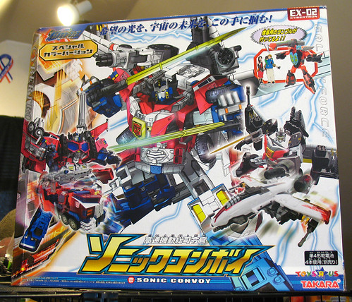 Galaxy Force EX-02 Sonic Convoy with Coby Ramble Giftset