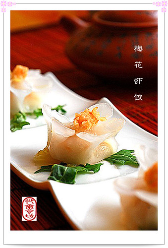 虾饺包法步骤图解