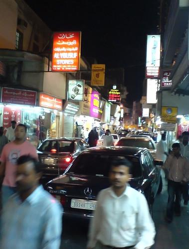 Bab Al-Bahrain Souq at night