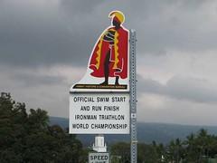 Ironman Start und Ende in Kailua-Kona