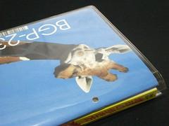 A5 notebook &