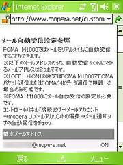 http://static.flickr.com/92/275843205_e578f3ee4f_o.jpg