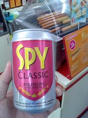 Spy Classic Wine Cooler