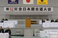 52nd All Japan IAIDO TAIKAI_041
