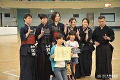 10th All Japan Interprefecture Ladies Kendo Championship_1358