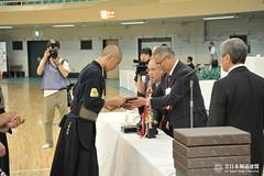 53rd All Japan DOJO Junior KENDO TAIKAI_092