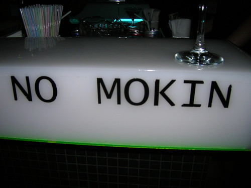 no mokin