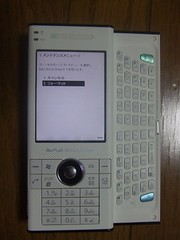 214975350_d439c3360b_m.jpg