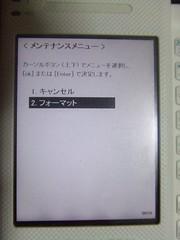 214975377_d8df148757_m.jpg