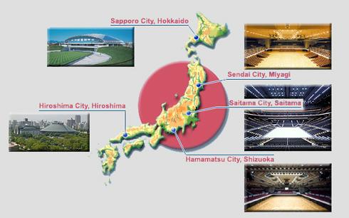 japon06_sedes