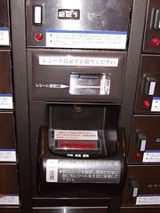 飯店的電子置物箱