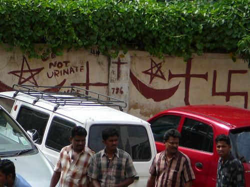 جدار موشوم بالشعارات المقدسة للهندوية و الإسلام و المسيحية