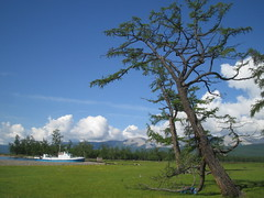 Lake Xubsgul