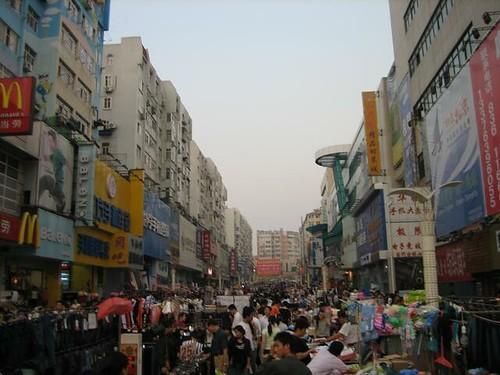 china 366.jpg
