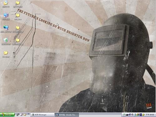 desktop_corp