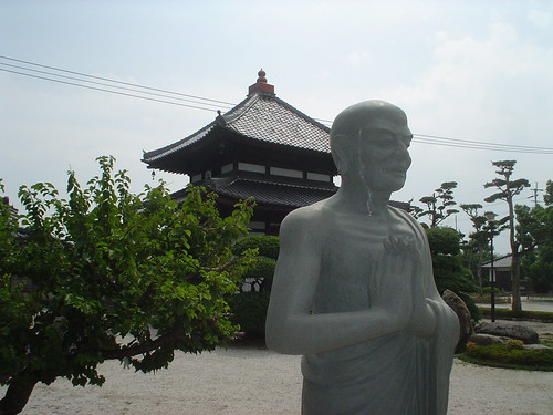 Daijizenji