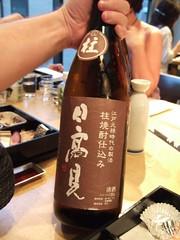 sake Hitakami hashira shochu jikomi