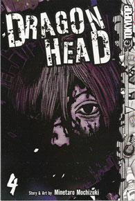 DragonHead4-Mochizuki