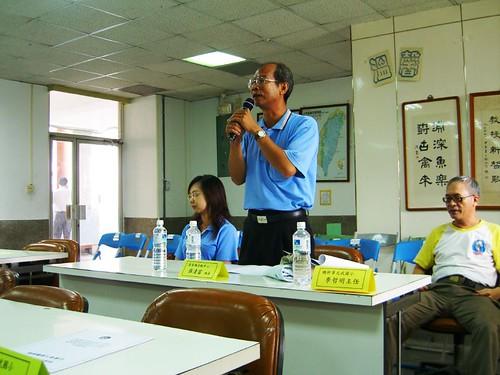 澄清湖青年活動中心張組長報告
