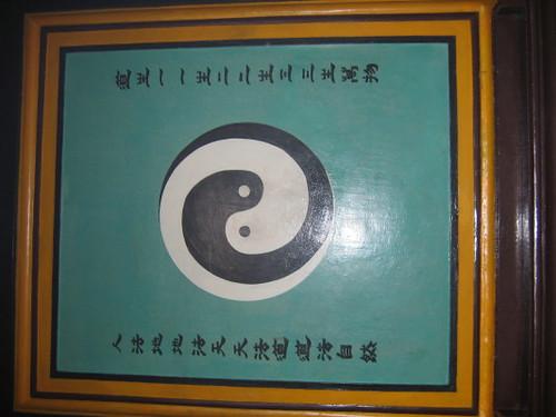 yin_yang_1