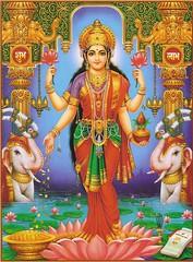 લક્ષ્મી માતા / Lakshmi Mata