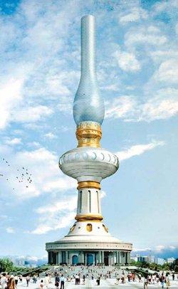 edificio lampara