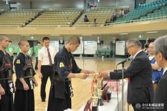 53rd All Japan DOJO Junior KENDO TAIKAI_094