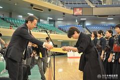 10th All Japan Interprefecture Ladies Kendo Championship_1345