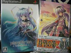 PS2版 「planetarian ~ちいさなほしのゆめ~」