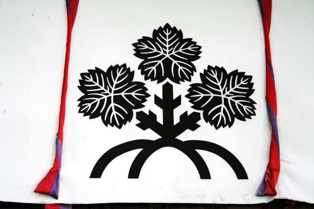 Shrine crest
