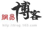 Blog of 163.com