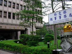 外交部領事事務局