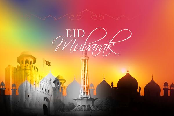 Eid Card's 241270066_a7d1bf770f_o