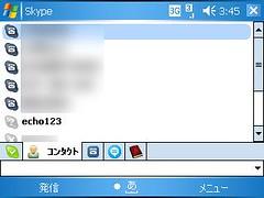 http://static.flickr.com/94/269472674_e3a664d8a9_o.jpg