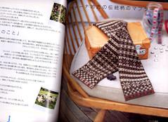 ISBN4529041409inside.jpg