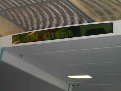 Maglev Train Shanghai