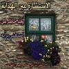 43251566134_f9e8751571_t