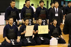 66th All Japan Interprefectrue Kendo Championship_290