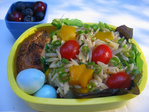 Orzo salad lunch お弁当