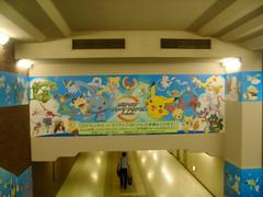 京葉アートギャラリー
