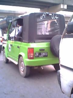 Tmc Alif Car For Sale In Pakistan