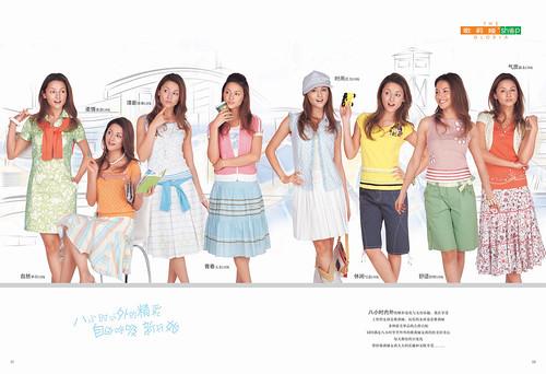 Gloria Catalogue Spring 2006 2-02