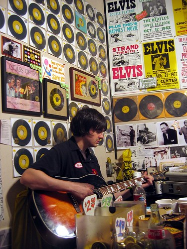 sun studio - the tour guide