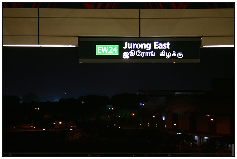 Singapore : Jurong East MRT #1