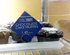 What Muffins?