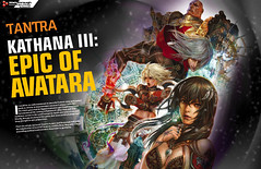 Epics of Avatara - the opening page at Game Magazine Issue 4