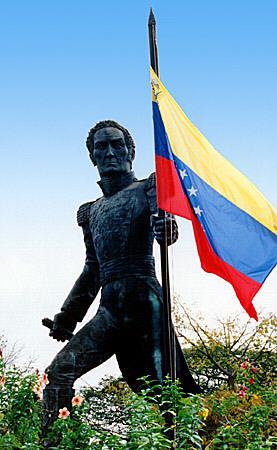 Estatua de Simón Bolívar en Ciudad Bolivar